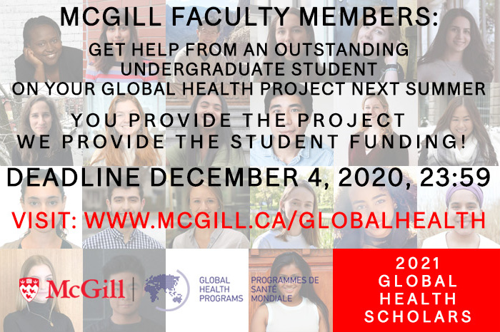 McGill Global Health Scholars - Faculty Project call flyer